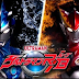 Ultraman R/B Subtitle indonesia