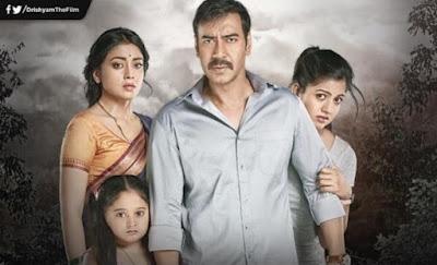 Drishyam, Starring Ajay Devgn, Tabu, Shriya Saran, Rajat Kapoor, Directed by Nishikant Kamat