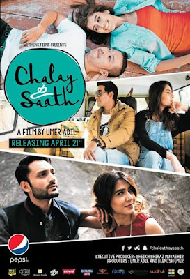 Chalay Thay Saath 2017 Full Movie Download in 720p