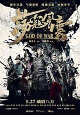 Deus da Guerra 2017 - Legendado