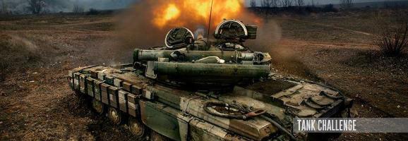 Загальні підсумки конкурсу Найкращий танковий взвод Сухопутних військ ЗС України