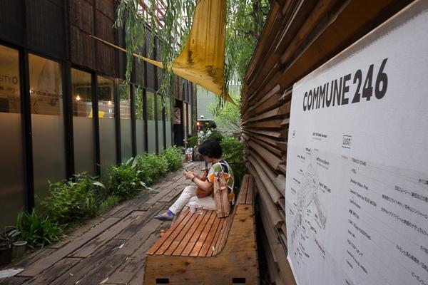 Side entrance of Commune 246, Minami Aoyama, Tokyo