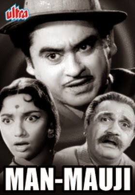 Poster Of Bollywood Movie Man-Mauji (1962) 300MB Compressed Small Size Pc Movie Free Download worldfree4u.com