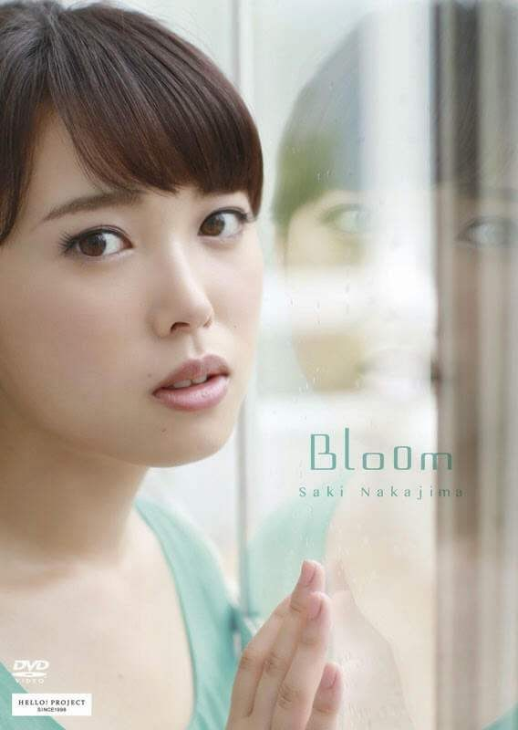 [UFBW-2091] Saki Nakajima 中島早貴 - Bloom [MP4/956MB] - idols