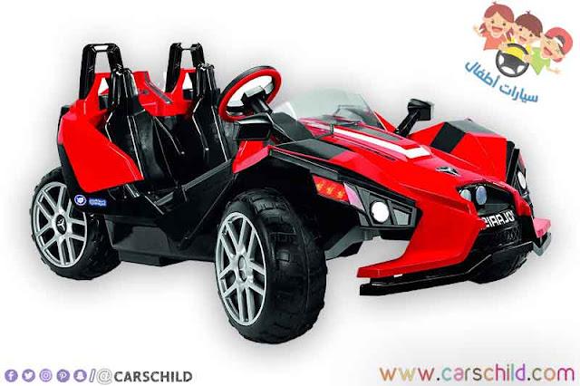 سيارات سباق اطفال سريعة
