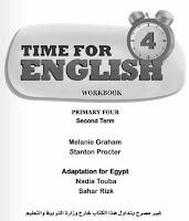 تحميل كتاب اللورك بوك فى اللغة الانجليزية للصف الرابع الابتدائى الترم الثانى