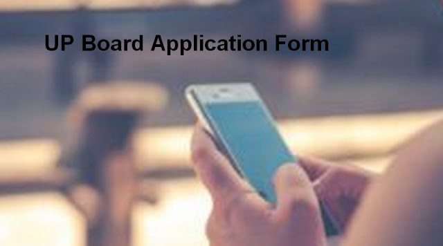 UP Board Application Form