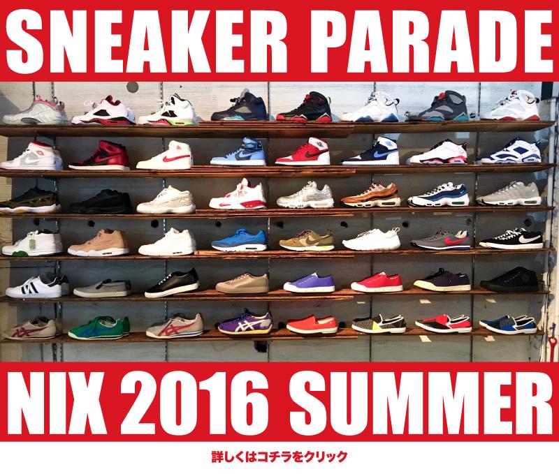 http://nix-c.blogspot.jp/2016/07/sneaker-parade-nix-2016-summer.html
