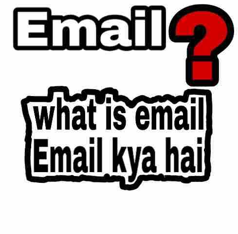 Email id kya hai! Email id किसे कहते हैं?  Email kya hai hindi me.