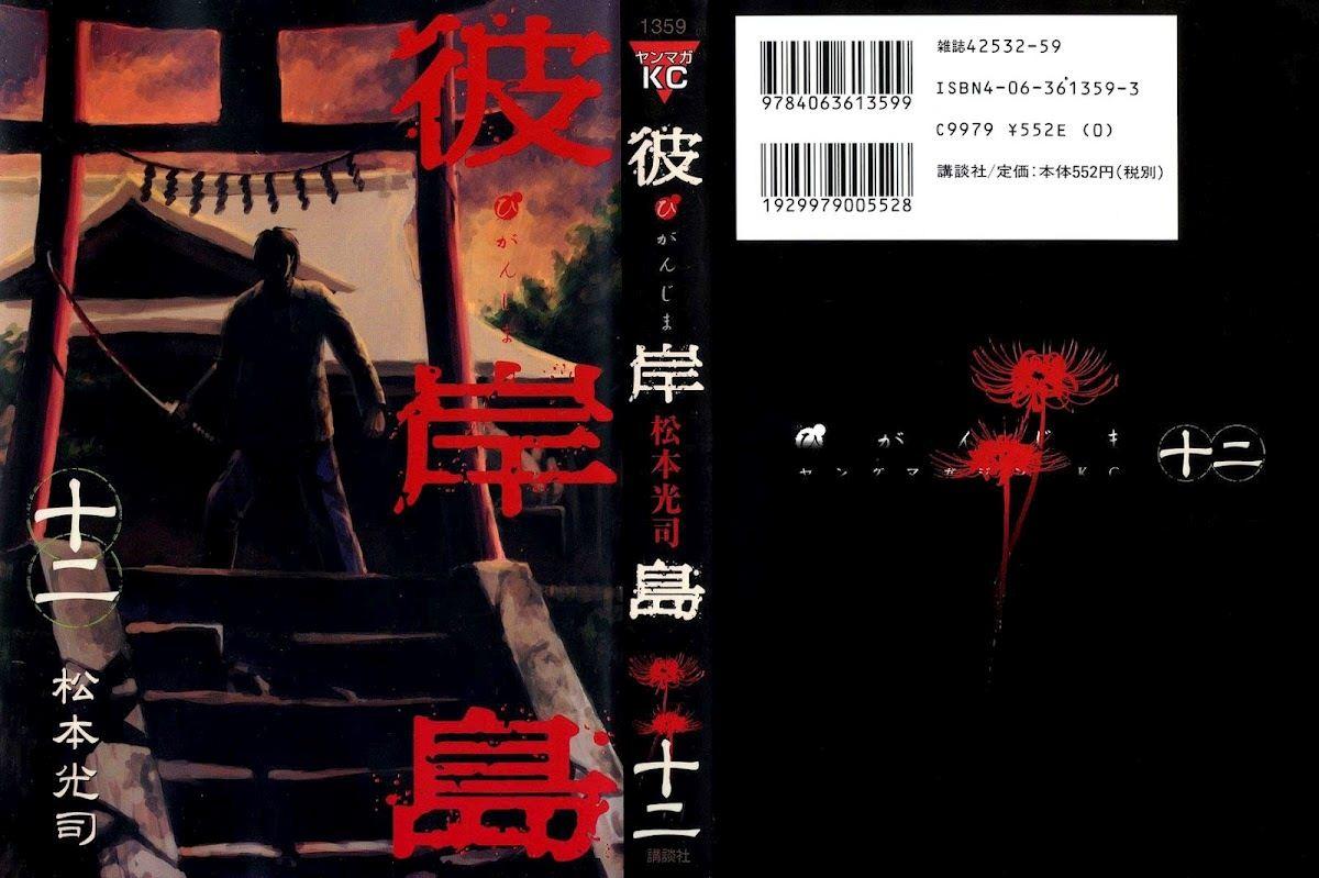Higanjima chapter 100 trang 1