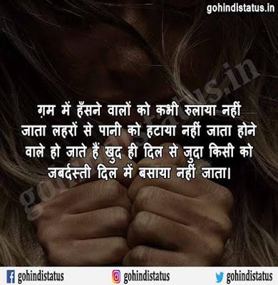 Senti Love Quotes