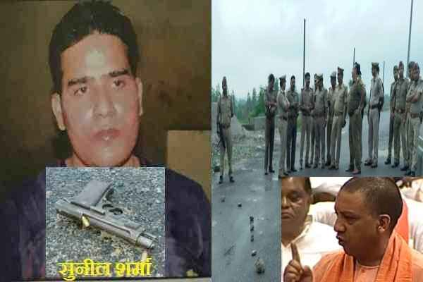 up-police-encounter-sharp-shooter-sunil-sharma-news-in-hindi