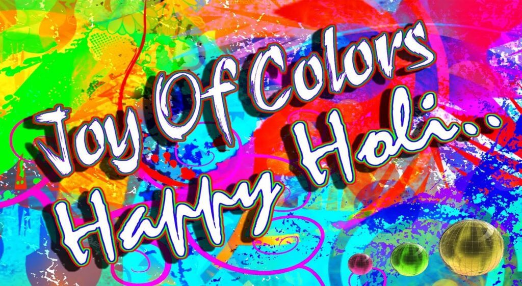 Holi Wishes Messages Images