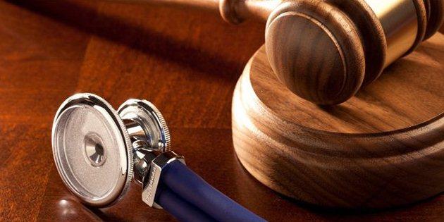 بحث عن الطب والحماية القانونية