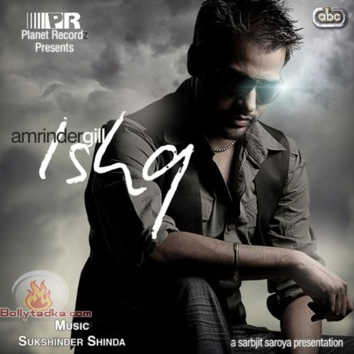 VIP JAAT: Amrinder Gill Ishq song Free Download