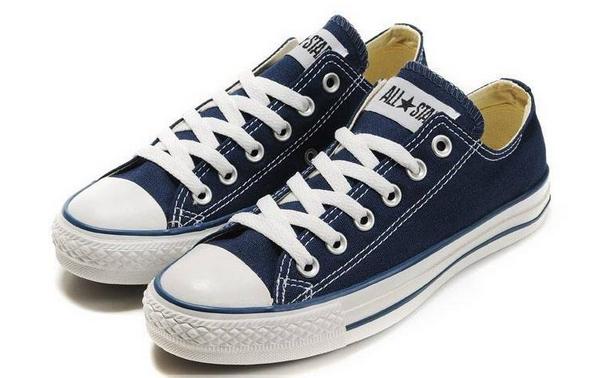 Daftar Harga Sepatu Converse All Star Original Terbaru 2017 ... b494850e4d