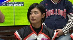 美人プロ野球選手・加藤優(21)、オリ駿太が好きで好きでたまらない