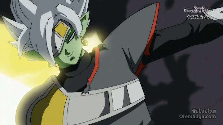 Super Dragon Ball Heroes: Universe Mission [ซับไทย] ตอนที่ 16 ซามัส VS จักรวาลที่ 7! จุดจบของความทะเยอทะยาน!