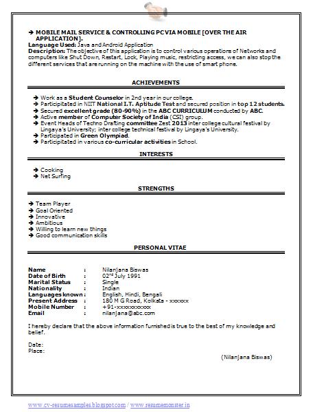 sample resume fresher computer science graduate