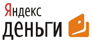Техподдержка Яндекс Деньги