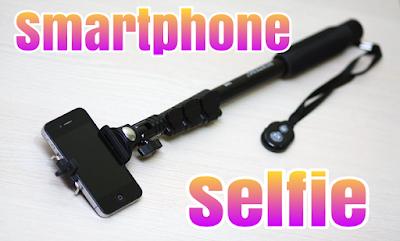 Rekomendasi smartphone untuk Selfie