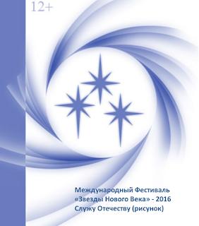 http://www.znv.ru/konkurs.php