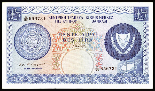 Cyprus Banknotes 5 Cypriot Pounds banknote 1967