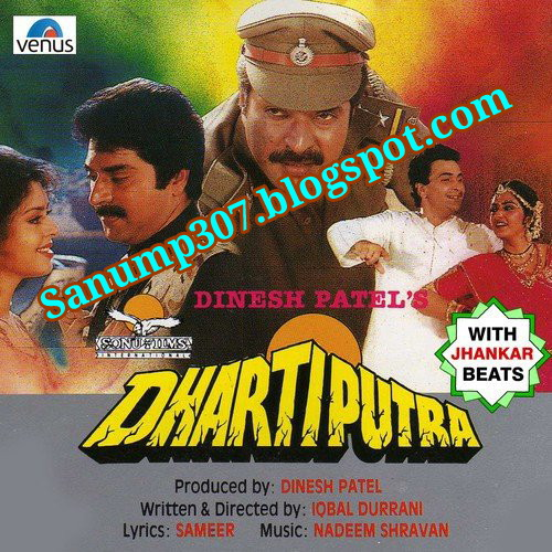 tohfa hindi movie mp3 songs download