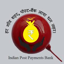 India Post Payments Bank Limited (IPPB) Recruitment 2016,
