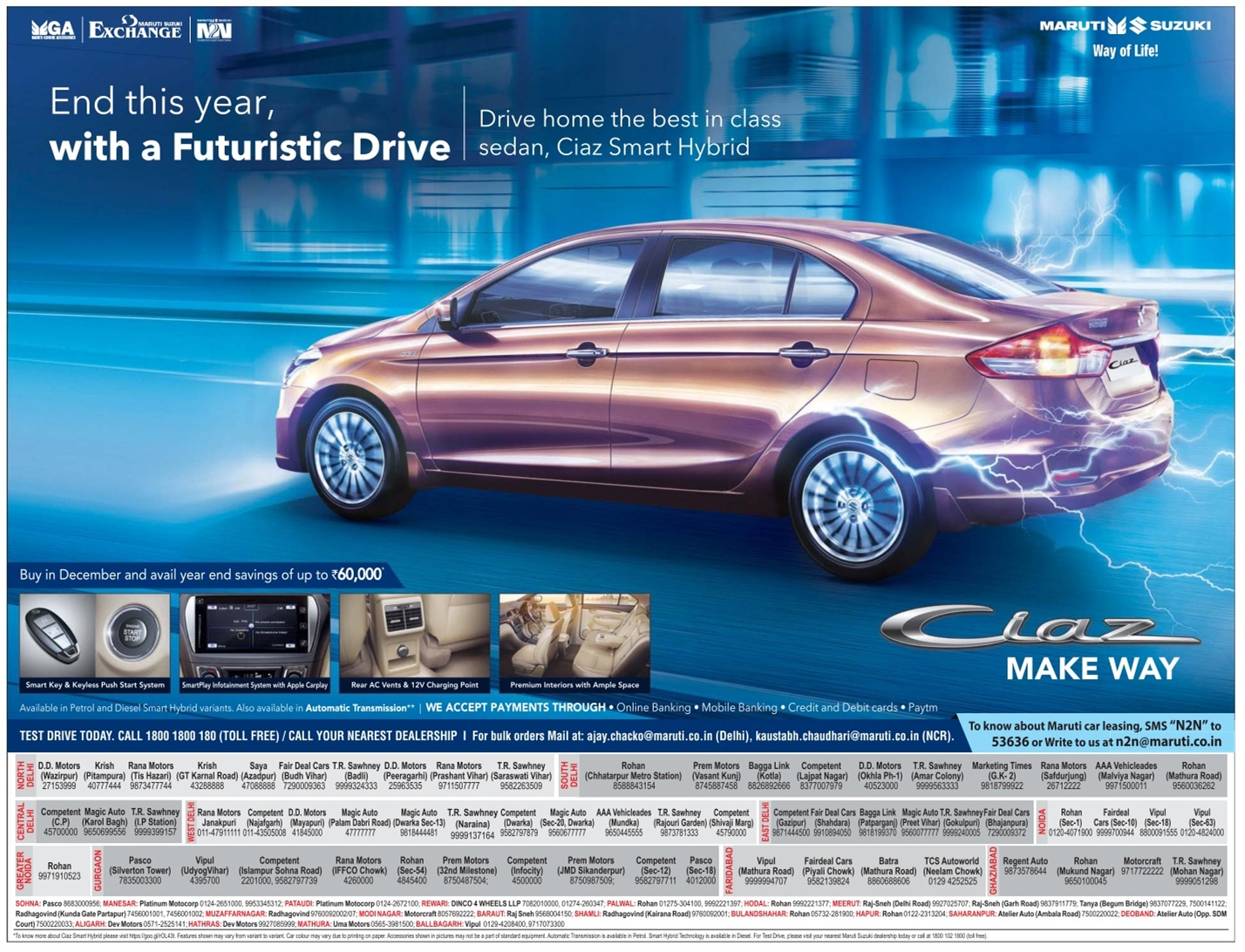 The best offer of the year maruthi suzuki cars december 2016 year end sale