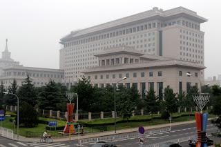 China urges US to abandon 'Cold War mentality'