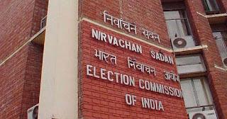 ec-stop-election-caimpaign-bangal