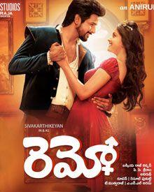 Watch Remo (2016) DVDScr Telugu Full Movie Watch Online Free Download