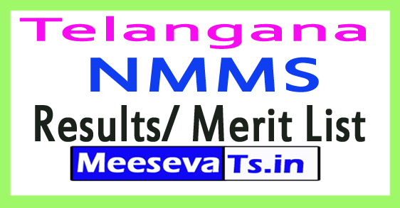 Telangana NMMS Results/ Merit List Nov-2017