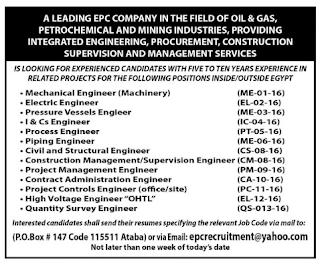 وظائف شركة البتروكيماويات المصرية