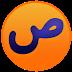 Download Software Adzan Shollu 3.10 Terbaru