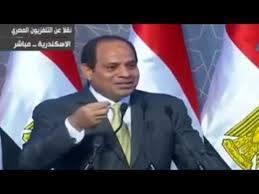 السيسي لو سمحتم عايزين الفكة دي لمصر