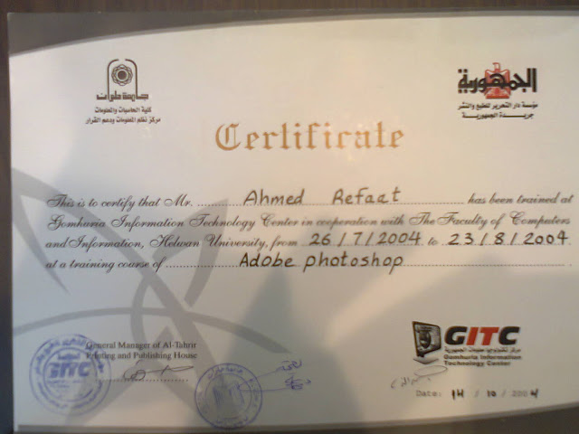 Adobe photoshop certificate - Egypt - GITC