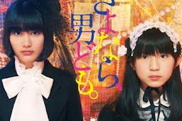 Wonderful World End (2015) - Japanese Movie