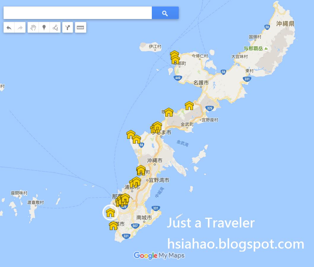 沖繩-住宿-推薦-飯店-旅館-民宿-公寓-景點-北部-中部-南部-地圖-Okinawa-hotel-recommendation-map