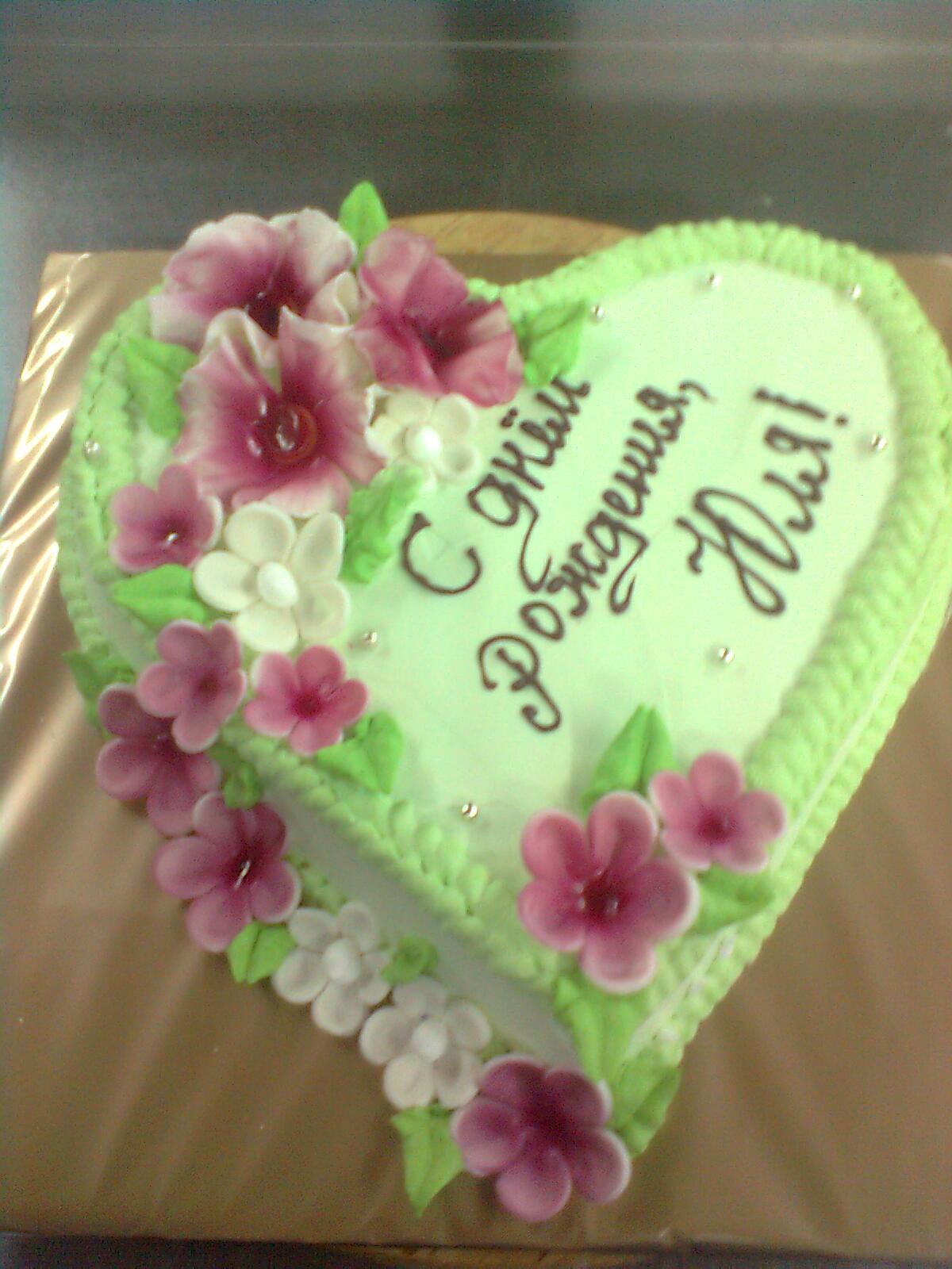 юлия картинки с тортом молодой