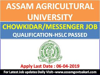 Assam Agricultural University,RARS,Diphu Recruitment 2019