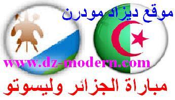 مباراة الجزائر وليسوتو