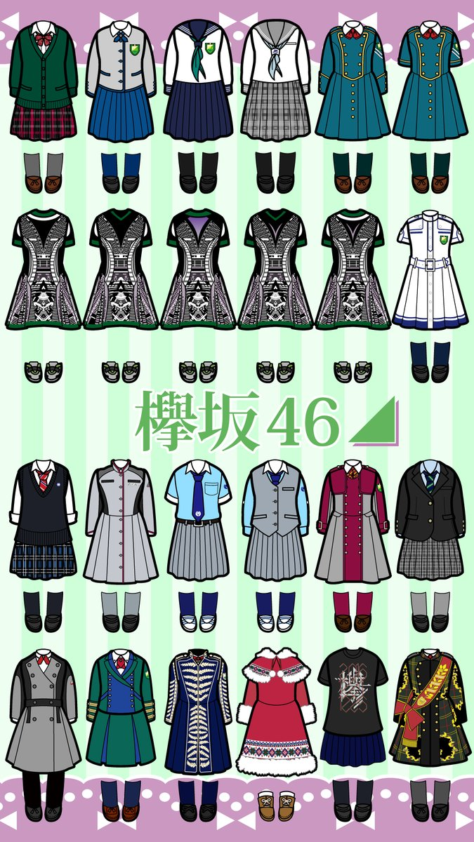 Sakamichi Notes: Keyakizaka46: all the uniforms on two pages