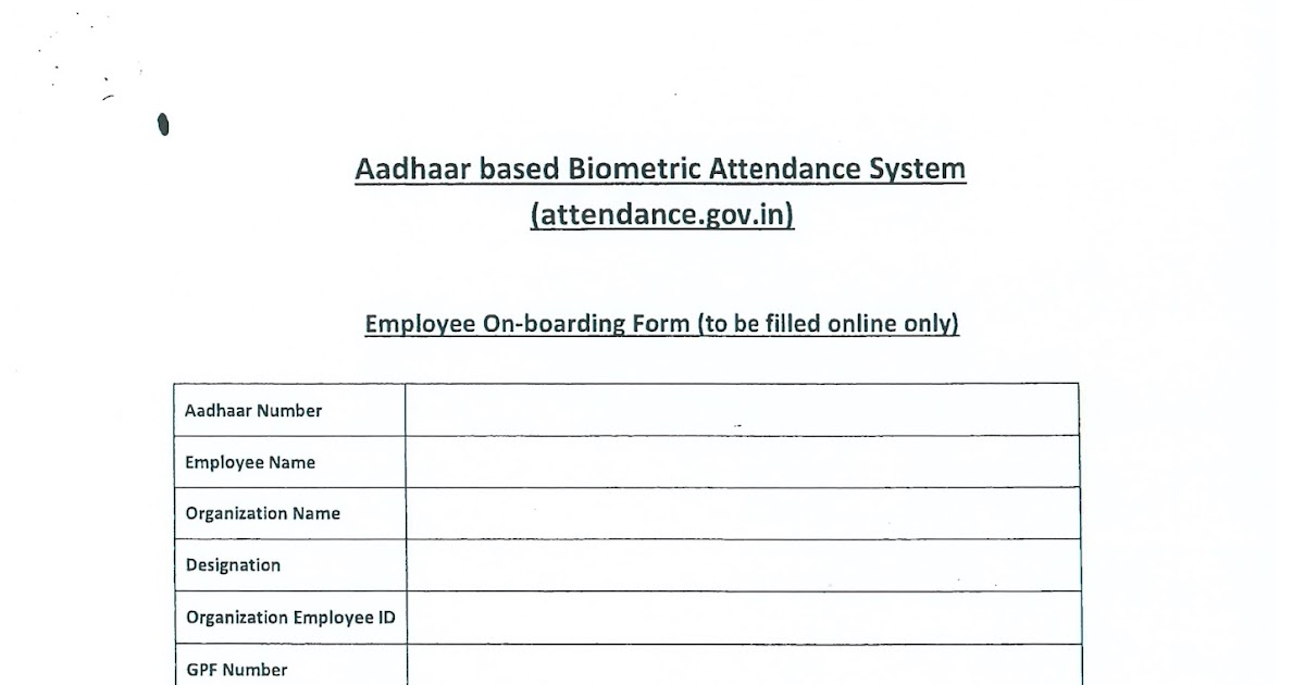 Free Download Aadhar Based Biometric Attendance System Form ...