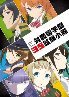 Download Taimadou Gakuen 35 Shiken Shoutai Batch Subtitle Indonesia