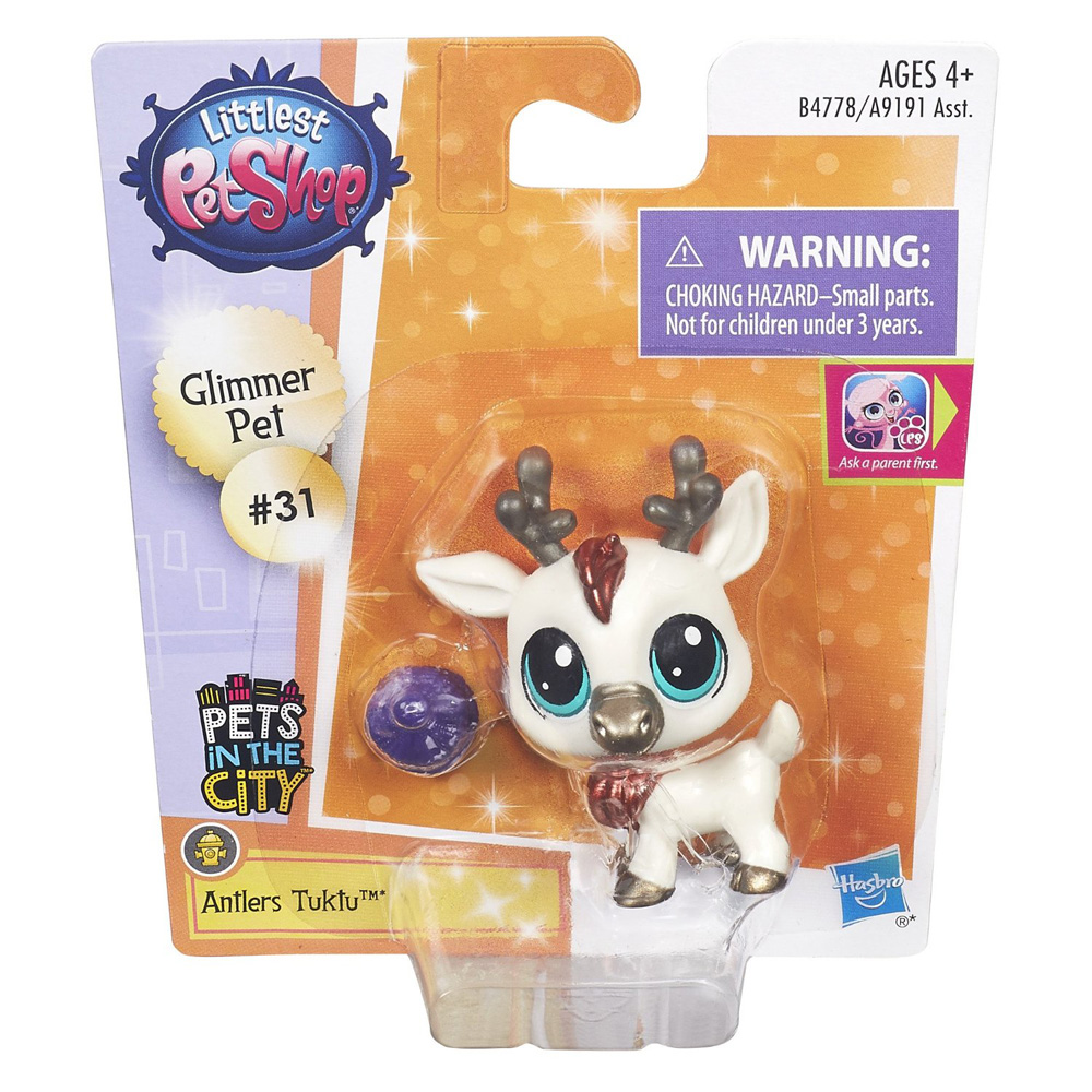 Littlest Pet Shop Singles Antlers Tuktu 31 Pet Lps Merch