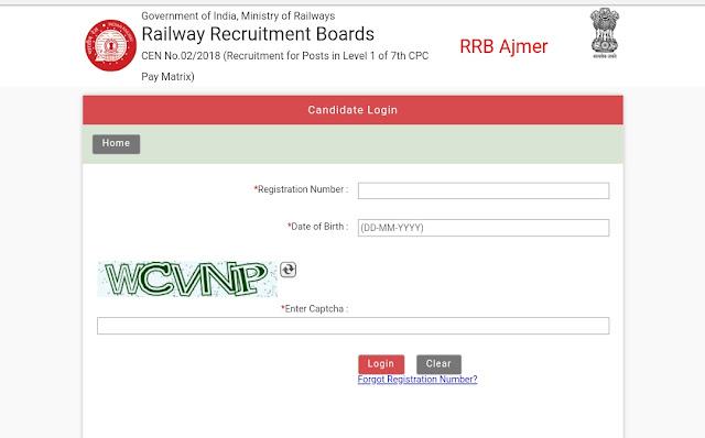 rrb candidate login