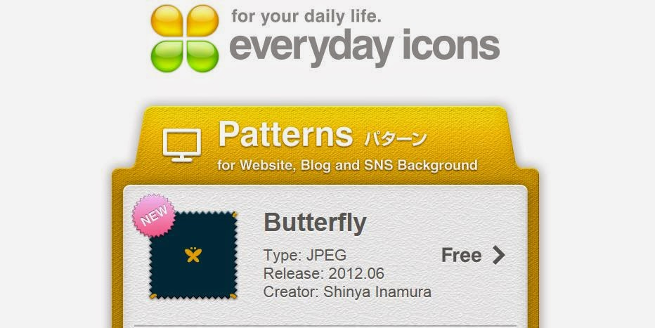 http://everydayicons.jp/patterns.html