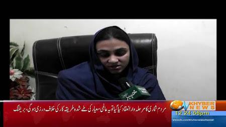 Frekuensi siaran Khyber News di satelit AsiaSat 7 Terbaru